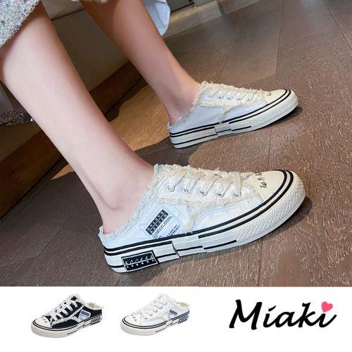 【Miaki】穆勒鞋-單寧帆布休閒懶人鞋(黑色/白色)