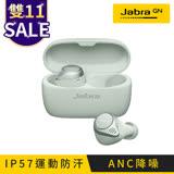 【Jabra】Elite Active 75t 入耳式全無線藍牙耳機(馬卡龍綠)