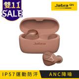 【Jabra】Elite Active 75t 入耳式全無線藍牙耳機(煙燻玫瑰)