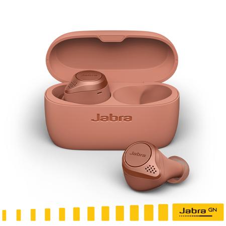 Jabra Elite Active 75t 入耳式全無線藍牙耳機