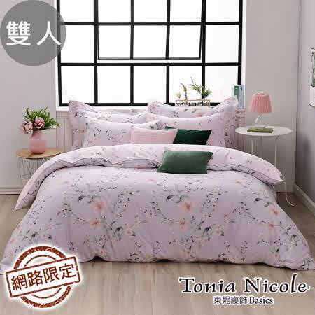 東妮寢飾-雙人 精梳棉兩用被床包