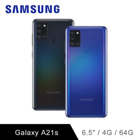 SAMSUNG Galaxy A21s 4G/64G 6.5吋手機