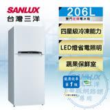 【台灣三洋SANLUX】206公升雙門冰箱 SR-C206B1