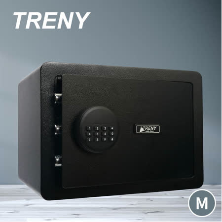 TRENY 三鋼牙  實力電子式保險箱