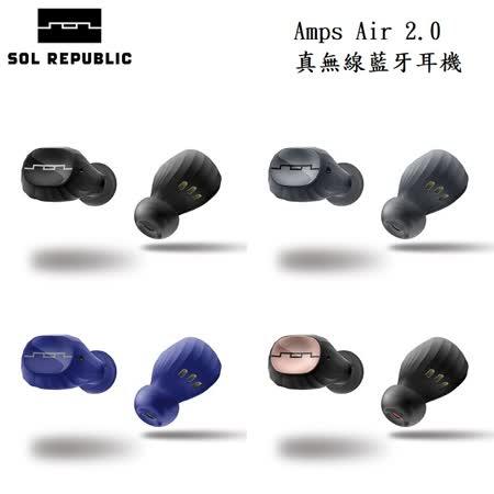 Sol Republic Amps Air 2.0 真無線耳機