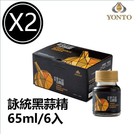 【詠統】  黑蒜精65mlX6入兩組