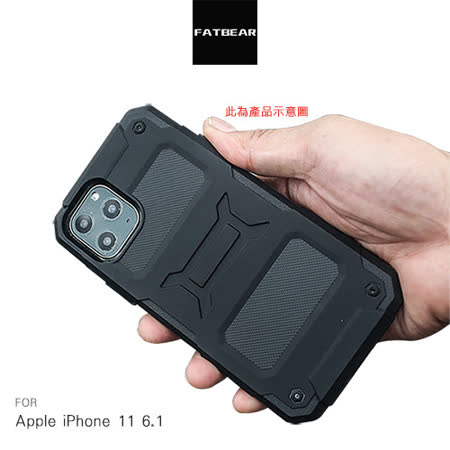 FAT BEAR Apple iPhone 11 6.1 城市通勤保護殼