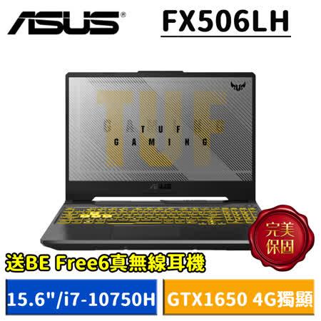 ASUS電競/10代i7 SSD/GTX1650獨顯