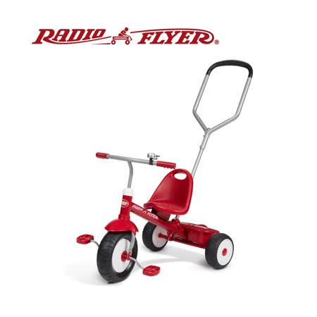 美國RadioFlyer 紅騎士二合一三輪推車