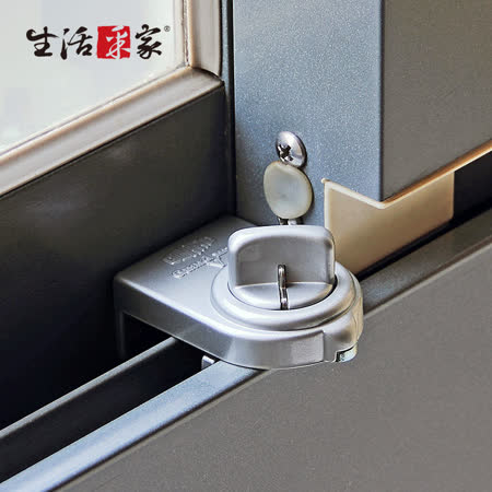 日本GUARD 兒童安全鋁窗鎖
