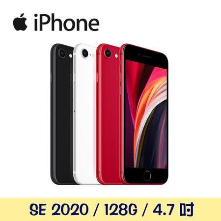 Apple iPhone SE 2020 128G