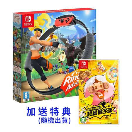 健身環大冒險 +超級猴子球