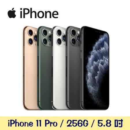 APPLE iPhone 11 Pro 256G