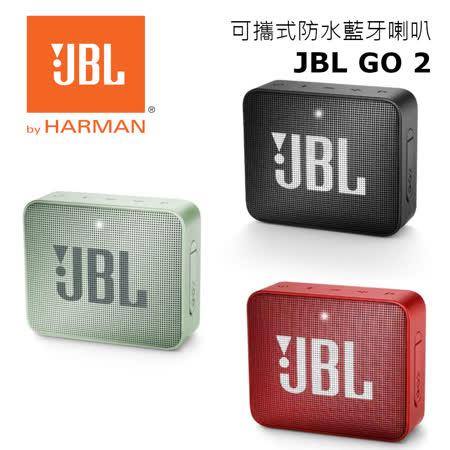 JBL GO 2 可攜式防水藍牙喇叭