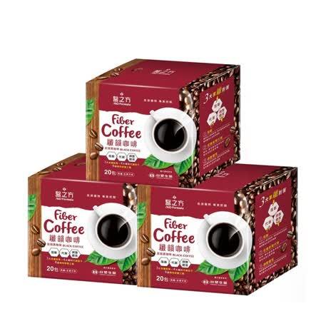 【台塑生醫】 纖韻咖啡食品3盒