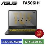 ASUS FA506IH-0031A4600H 幻影灰 (15.6吋/AMD R5-4600H/8G/512G SSD/GTX1650 4G獨顯/W10)