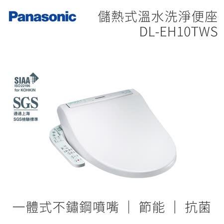 儲熱式溫水洗淨便座  DL-EH10TWS