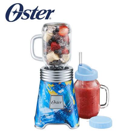 美國OSTER 隨鮮瓶果汁機-彩繪款