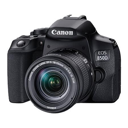 Canon EOS 850D 18-55mm IS STM (公司貨)