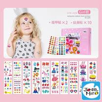 【西班牙 JoanMiro 原創美玩】兒童紋身&指甲貼紙-Girl款 JM10599