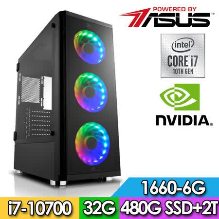 華碩DIY電競/i7八核心 GTX1660-6G獨顯桌機