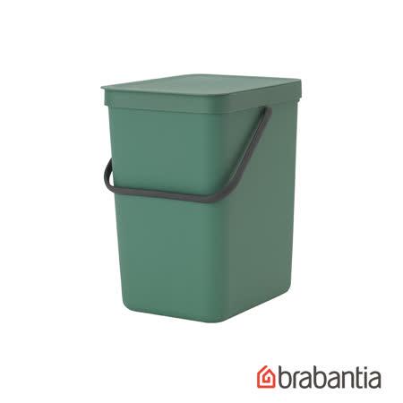 荷蘭Brabantia 多功能置物桶25L-冷杉綠