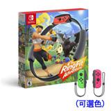 任天堂 Switch 健身環大冒險+Joy-Con左右控制器