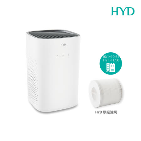 HYD 負離子空氣清淨機