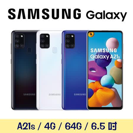 Samsung Galaxy A21s 4G/64G