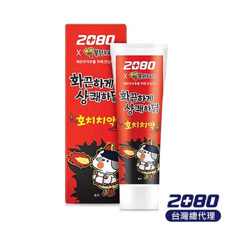 韓國2080 經典辣雞麵限量聯名牙膏