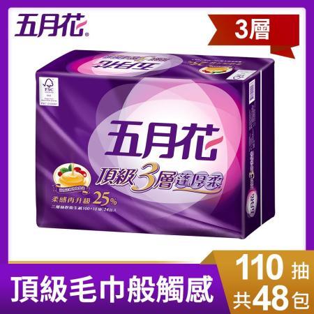 五月花蓬厚柔三層 衛生紙100+10抽x48包
