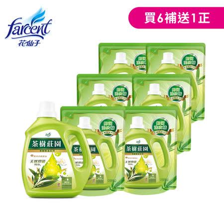 茶樹莊園茶樹天然 洗衣精1正+6補