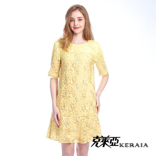 【KERAIA 克萊亞】花語鳥繡麗緻花洋裝