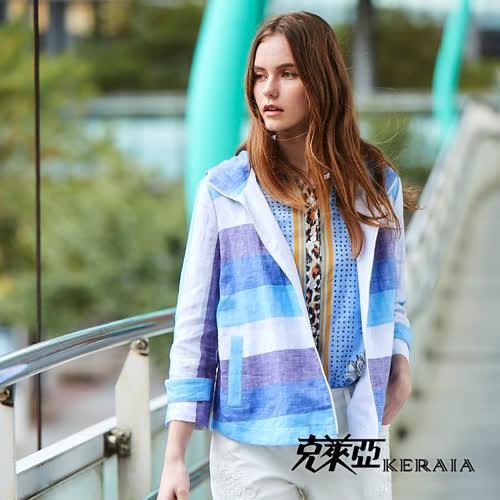 【KERAIA 克萊亞】漸色寬版彩條麻質外套