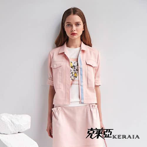 【KERAIA 克萊亞】粉嫩配色刺繡短版牛仔外套