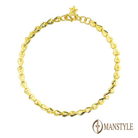 MANSTYLE 緊扣緣份黃金手鍊 (約1.31錢)