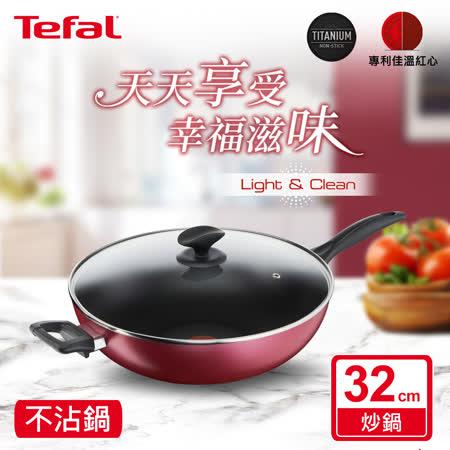 Tefal法國特福 巴洛克系列32CM不沾炒鍋