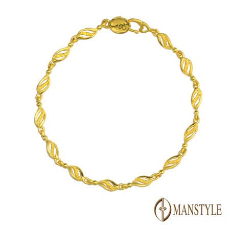 MANSTYLE  (約1.33錢) 絕代佳人黃金手鍊