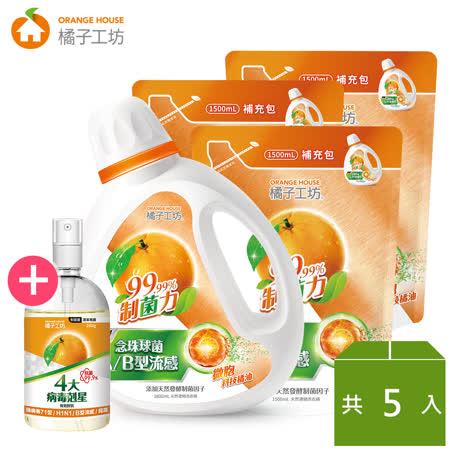 天然濃縮洗衣精-制菌力 1瓶+3包 洗病毒
