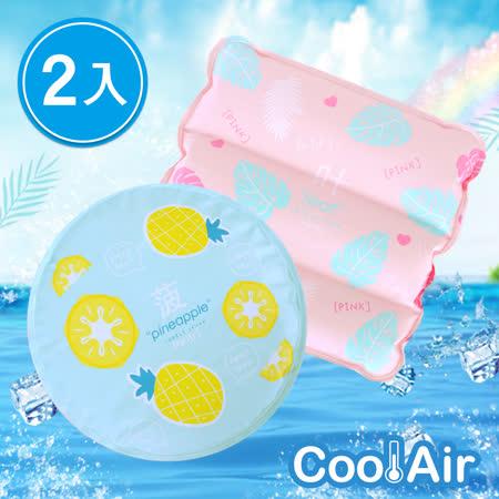 CoolAir 涼感降溫冰涼墊2入組