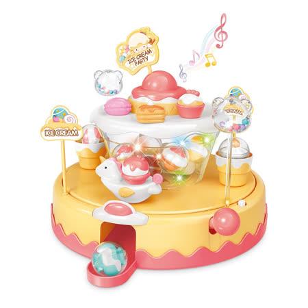 Mini Candy 360度旋轉-冰淇淋派對