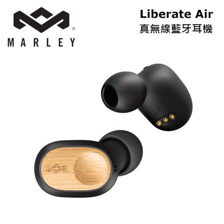 Marley Liberate Air 真無線藍牙耳機