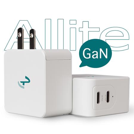 Allite 氮化鎵快充 65W 雙孔充電器
