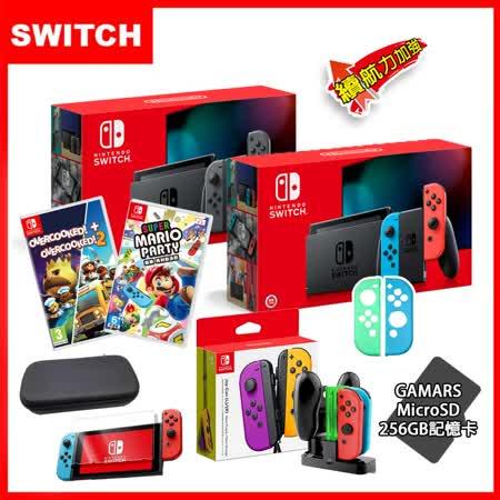 Switch 加強版+Joy-Con+雙遊戲+256G卡