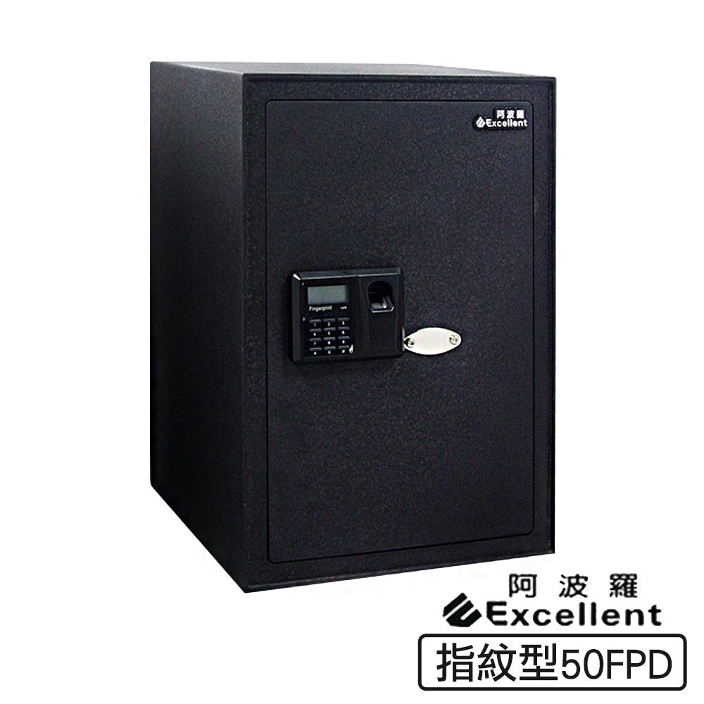 阿波羅 Excellent e世紀電子保險箱/櫃_指紋機(50FPD)