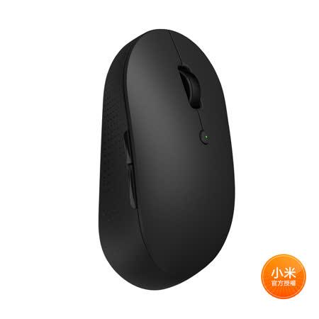 小米無線雙模滑鼠 靜音版 黑色