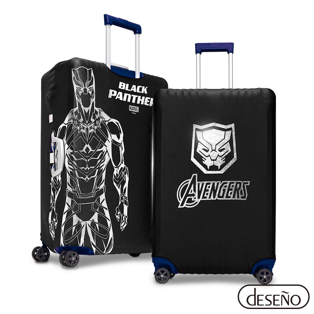 Marvel 漫威英雄造型防刮彈性行李箱套-黑豹(M)