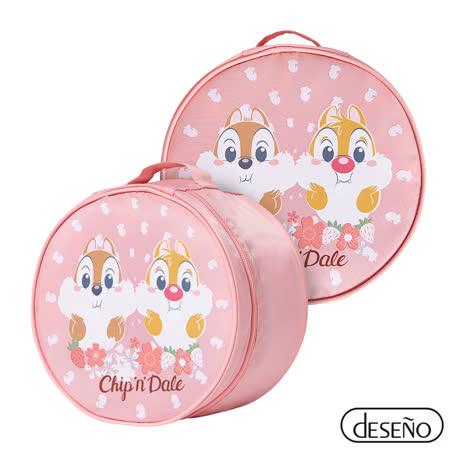 Disney 春漾浪漫 旅行圓筒收納包