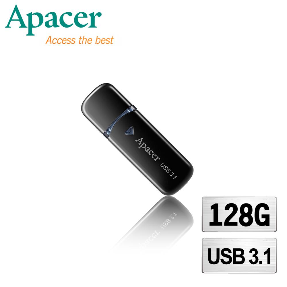 Apacer宇瞻 AH355 128GB 輕巧時尚 USB3.1 Gen1 高速隨身碟