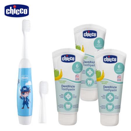 兒童含氟牙膏組(牙膏50mlx3+兒童電動牙刷x1)